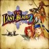 The Last Blade 2 artwork