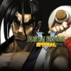Samurai Shodown V Special artwork