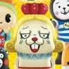 Gotouchi Tetsudou: Gotouchi Chara to Nihon Zenkoku no Tabi (WIIU) game cover art