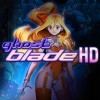 Ghost Blade HD (WIIU) game cover art