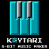KEYTARI: 8-Bit Music Maker (WIIU) game cover art
