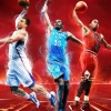 NBA 2K13 (WIIU) game cover art