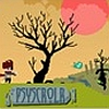 psyscrolr (WIIU) game cover art