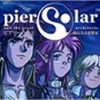 Pier Solar and the Great Architects (WIIU) game cover art