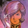 Kidou Senshi Gundam: Giren no Yabou - Tokubetsu-hen Aokisei no Hasha (WSC) game cover art