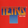 Tetris (WSC) game cover art