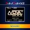 Arcade Archives: Nova 2001 (PS4) game cover art