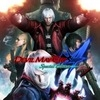 Devil May Cry 4: Special Edition artwork