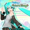 Hatsune Miku: Project Diva Future Tone artwork