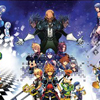 Kingdom Hearts: The Story So Far (PS4) game cover art