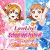 Love Live! School Idol Festival: After School Activity - Wai-Wai! Home Meeting!! (PlayStation 4)