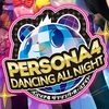 Persona 4: Dancing All Night (PS4) game cover art