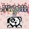 Pic-a-Pix Classic 2 artwork