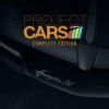 Project CARS: Complete Edition artwork