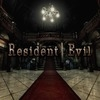 Resident Evil HD Remaster (PS4) game cover art