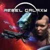 Rebel Galaxy artwork