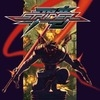 Strider (PS4) game cover art