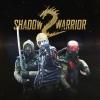 Shadow Warrior 2 artwork