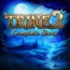 Trine 2: Complete Story (PS4) game cover art