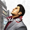 Yakuza 3 Remastered artwork