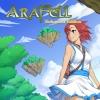 Ara Fell: Enhanced Edition artwork