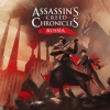 Assassin's Creed Chronicles: Russia artwork