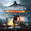 Battlefield 4: China Rising artwork
