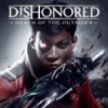 Dishonored: Death of the Outsider artwork