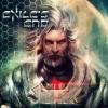 Exile's End artwork