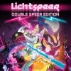 Lichtspeer: Double Speer Edition artwork