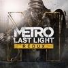 Metro: Last Light Redux artwork
