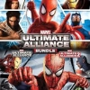 Marvel: Ultimate Alliance Bundle artwork