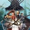 Ys Origin (XSX) game cover art
