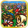 Final Fantasy: All the Bravest (Android) artwork