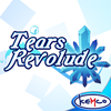 Tears Revolude artwork