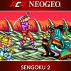 ACA NeoGeo: Sengoku 2 (XSX) game cover art