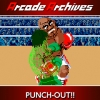 Arcade Archives: Punch-Out! artwork