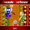 Arcade Archives: Ikki (SWITCH) game cover art