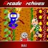 Arcade Archives: Ikki artwork