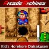 Arcade Archives: Kid's HoreHore Daisakusen artwork