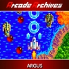 Arcade Archives: Argus artwork