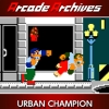 Arcade Archives: Urban Champion (SWITCH) game cover art