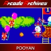 Arcade Archives: Pooyan (XSX) game cover art