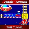 Arcade Archives: Time Tunnel artwork
