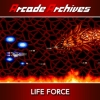 Arcade Archives: Life Force artwork