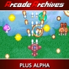 Arcade Archives: Plus Alpha artwork