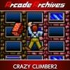 Arcade Archives: Crazy Climber 2 artwork