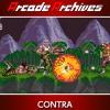 Arcade Archives: Contra artwork