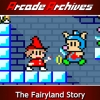 Arcade Archives: The Fairyland Story artwork