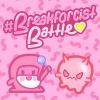 #Breakforcist Battle artwork